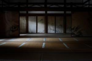 Escena de Tatami Oriental